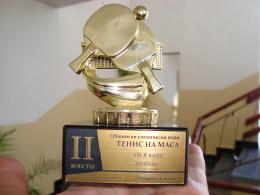 Куп награди се стекоха в СПГТС - Изображение 1