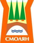 КОНКУРС І - Гимназия по туризъм и строителство - Смолян