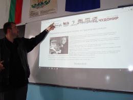 Проведе се Национално ученическо четене на Чудомирови разкази - 20-24 март 2017г. - Изображение 1