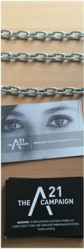 """""""А21"""" ни запозна с видовете трафик на хора - Изображение 3"""