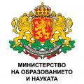 Междуинституционален план за действие за превенция на агресията и засилване на сигурността в образователните институции - Гимназия по туризъм и строителство - Смолян