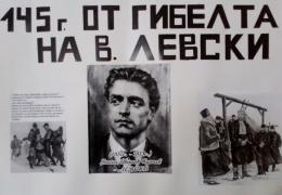 С поднасяне на венец изразихме своята почит към паметта на Левски - Изображение 3