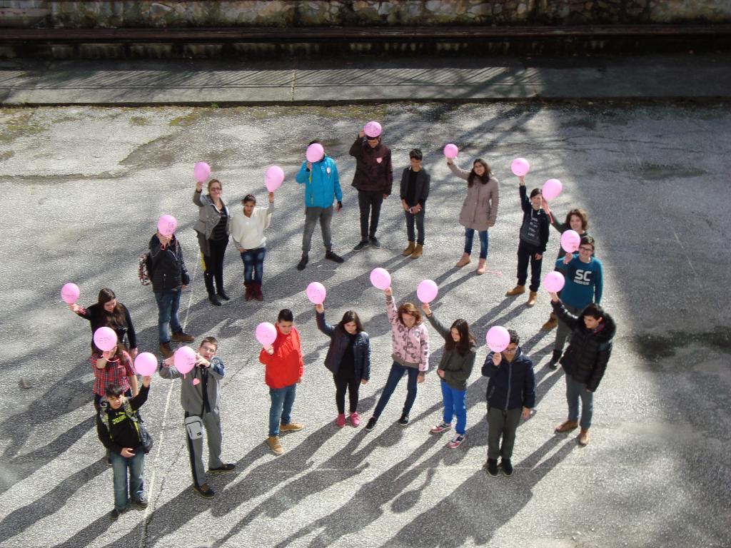 Странен розов ден при нас - голяма снимка
