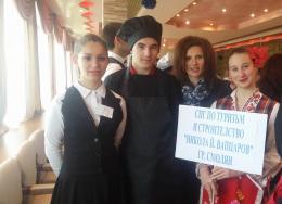 Доказахме отново професионализма си пред България - Изображение 1