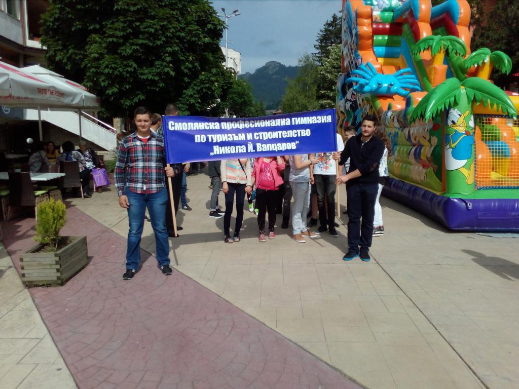 Участвахме в грандиозното шествие за 24 май - голяма снимка