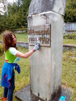 """И тази година се включихме в инициативата """"Да изчистим България заедно"""" - Изображение 5"""