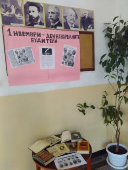 Будителският дух бе два дни в гимназията ни - Изображение 2