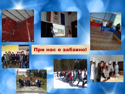 """Смолянска професионална гимназия по туризъм и строителство """"Никола Й. Вапцаров"""" - Изображение 6"""