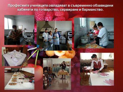 """Смолянска професионална гимназия по туризъм и строителство """"Никола Й. Вапцаров"""" - Изображение 7"""
