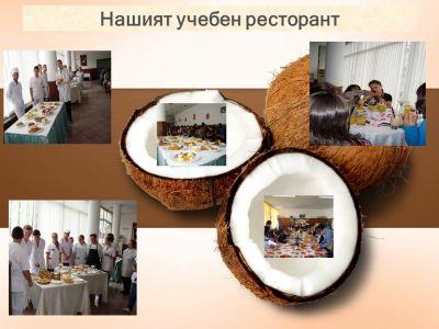 """Смолянска професионална гимназия по туризъм и строителство """"Никола Й. Вапцаров"""" - Изображение 8"""