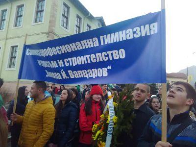 Взехме участие в годишнината за Левски - Изображение 1