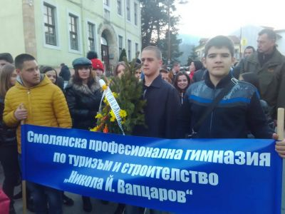 Взехме участие в годишнината за Левски - Изображение 4