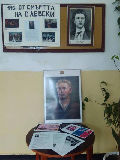 Взехме участие в годишнината за Левски - Изображение 8