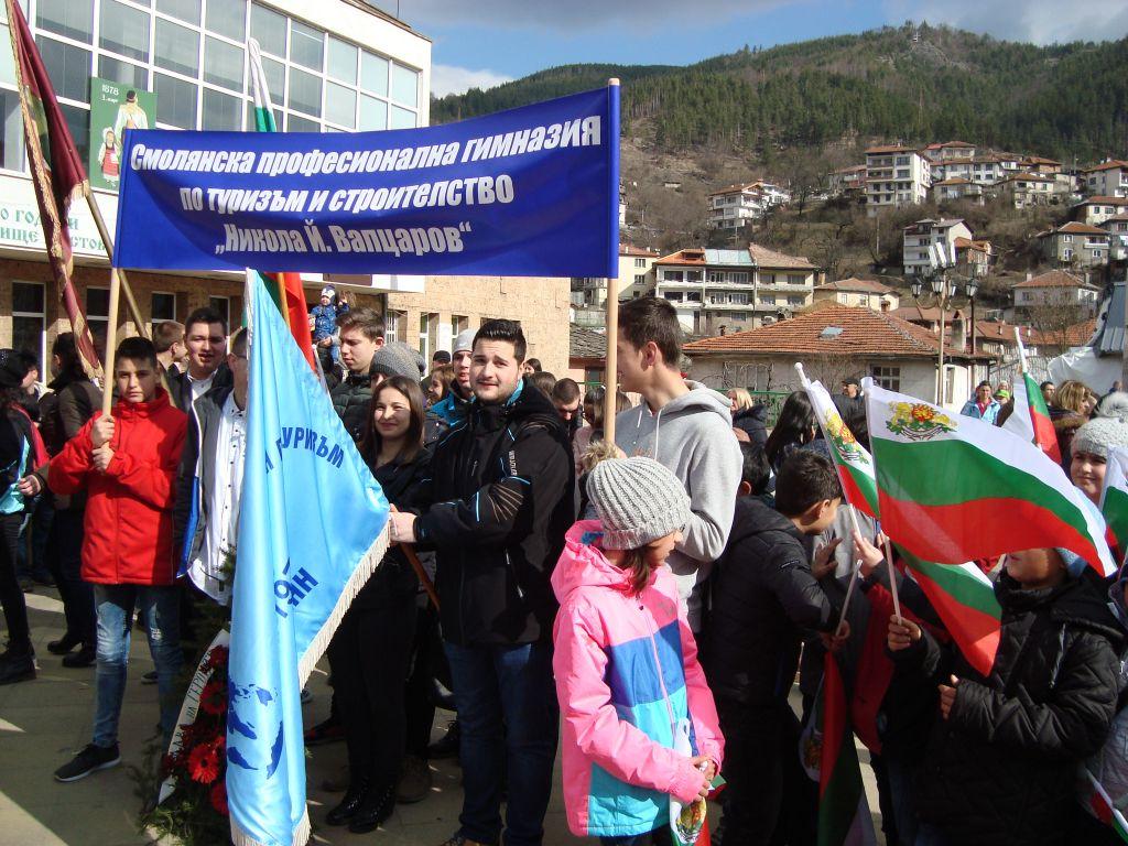 Празнично наше шествие за 3-ти март - голяма снимка