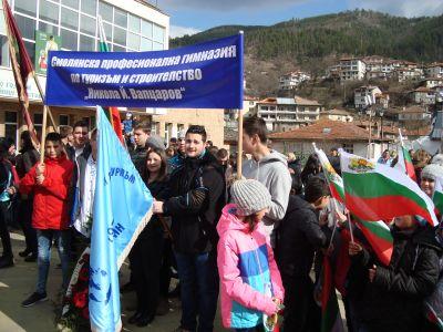 Честваме 141 години от Освобождението на България - Изображение 1