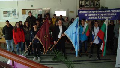 Честваме 141 години от Освобождението на България - Изображение 3