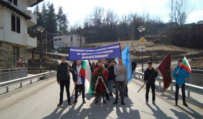 Честваме 141 години от Освобождението на България - Изображение 4