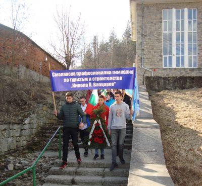 Честваме 141 години от Освобождението на България - Изображение 6