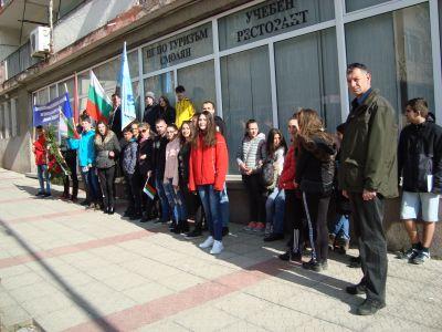 Честваме 141 години от Освобождението на България - Изображение 7