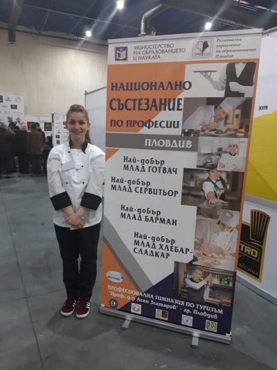 Осми сме на най-голямото национално кулинарно състезание - Изображение 7