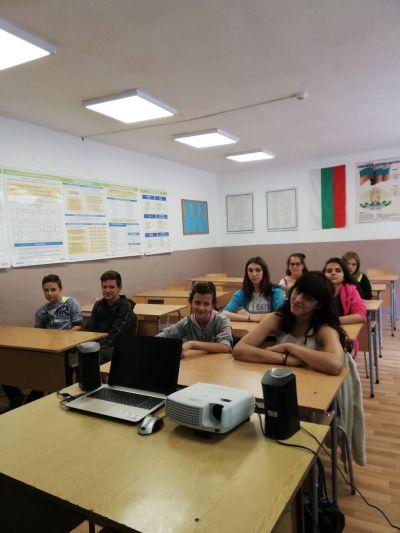 Проект по математика - Изображение 4