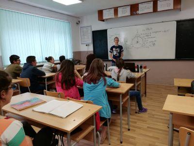 Проект по математика - Изображение 5