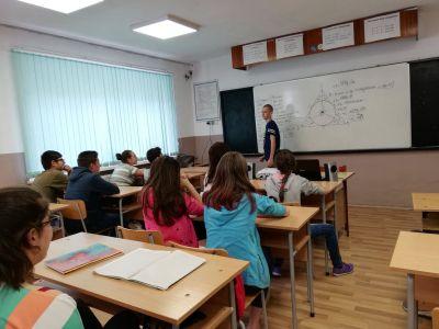 Проект по математика - Изображение 8