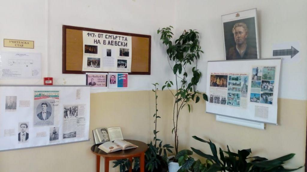 С редица мероприятия почетохме годишнината от гибелта на Левски - голяма снимка