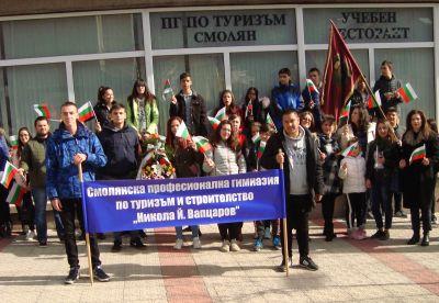 Отбелязахме 142 години от Освобождението на България - Изображение 1