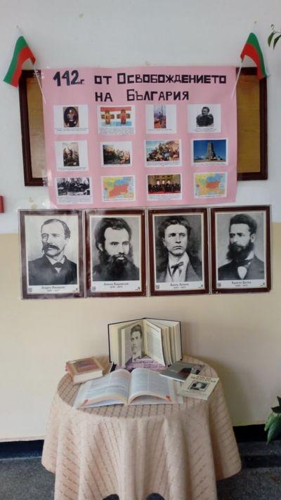 Отбелязахме 142 години от Освобождението на България - Изображение 3