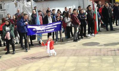 Отбелязахме 142 години от Освобождението на България - Изображение 5