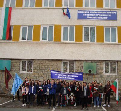 Отбелязахме 142 години от Освобождението на България - Изображение 6