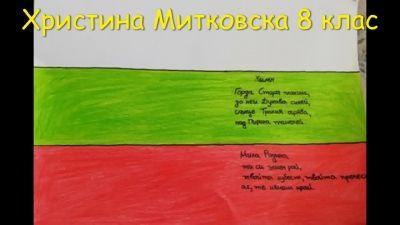 Със свои трудове учениците отбелязаха 6 май - Изображение 1