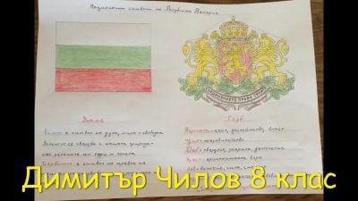 Със свои трудове учениците отбелязаха 6 май - Изображение 2