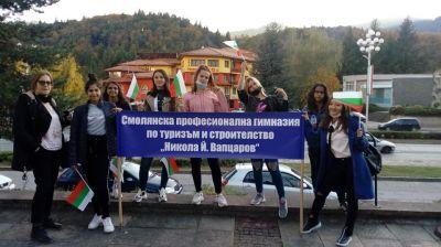 Гимназията изрази преклонението си пред освободителите - Изображение 1