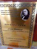 Голяма награда за гимназията - Гимназия по туризъм и строителство - Смолян