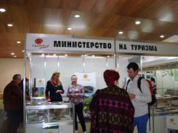 Гимназията с международно участие - Изображение 1