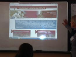 """Старт на проект """"Система за кариерно ориентиране в училищното образование"""" - Изображение 4"""