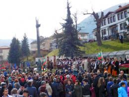 138 години Свободна България! - Изображение 2