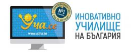 СПГТС - първи с място на националната карта на училищата иноватори - Изображение 1