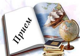 Прием - Гимназия по туризъм и строителство - Смолян