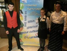 Отбор регионално състезание 2013 - Гимназия по туризъм и строителство - Смолян