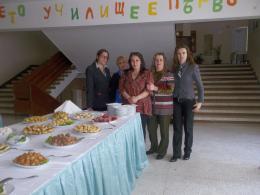 Изкуство - Гимназия по туризъм и строителство - Смолян