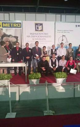 Състезание 2015 - 03 - Гимназия по туризъм и строителство - Смолян