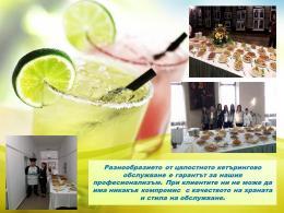 12 - Гимназия по туризъм и строителство - Смолян